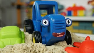 Развлечения для детей в песочнице - Синий трактор и Баба яга влог