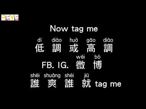 Kimberley Chen - Tag Me (Audio)