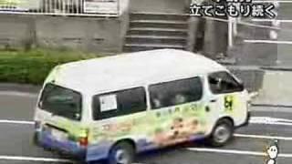 愛知県で.