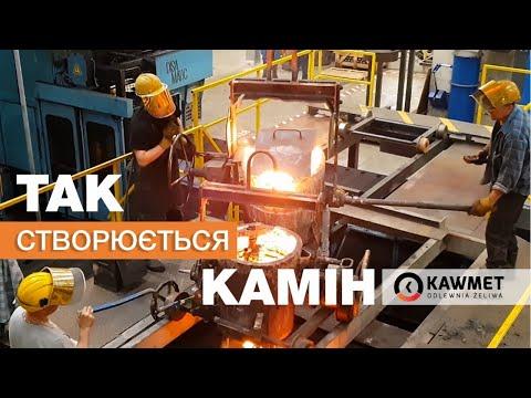 Каминная топка KAWMET W16 (9.4 kW) EKO. Відео 2