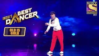 Download lagu Choreographers ने मिल के दिए एक Retro Style में Performance | India's Best Dancer | Old Is Gold