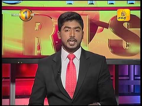 News 1st Prime time Sunrise Shakthi TV 6 45 AM 28th November 2016