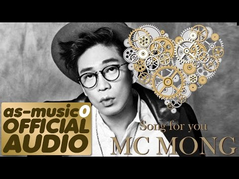 [MP3/DL]04. MC MONG (MC 몽) - Doom Doom (Daishi Dance Track)