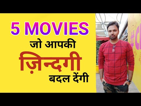 5 Must Watch Bollywood Movies That Will Change Your Life | By Amit Mishra