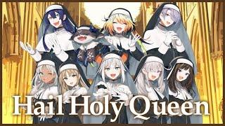 【合唱コラボ】Hail Holy Queen【にじさんじ/レヴィ・エリファ】