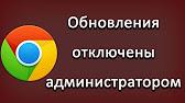 Как убрать ?trackid=sp-006 в браузере Google Chrome - YouTube