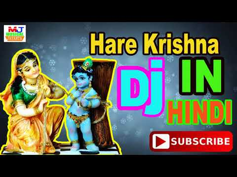 Song Dj hare krishna Mp3 & Mp4 Download