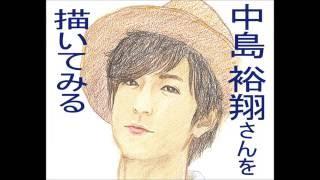 こちらは中島 裕翔(なかじま ゆうと)さんを描いた過程の動画です。 色...