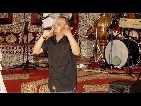 MOHAMED EL BERKANI - ALAOUI REGGADA  | Rai chaabi - 3roubi - راي مغربي -  الشعبي