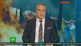 Три года Майдана