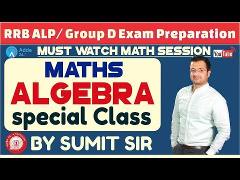 Algebra Special Class For RRB ALP/GROUP D By Sumit Sir | Maths