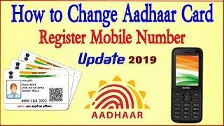How to change Aadhaar card Register Mobile number update 2018