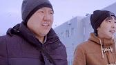 Реклама бурятских унтов - YouTube