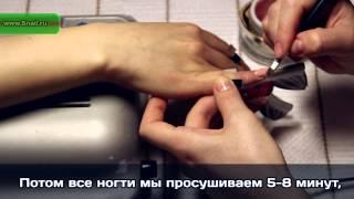 Арочное моделирование ногтей !(Основы техники Арочного наращивания ногтей. Сайт - http://www.5nail.ru VK - http://vk.com/club20719810., 2013-04-20T02:01:15.000Z)