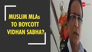 Samajwadi Party leader Azam Khan appeals Muslim MLAs to bycott Vidhansabha session for Eid