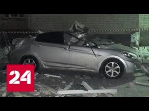 По взрыву газа в Вологде возбуждено уголовное дело
