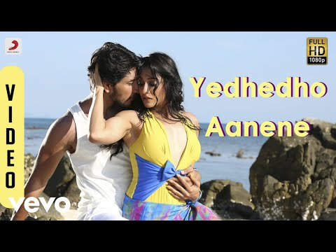 Yedhedho Aanene - Mr.Chandramouli Full HD Video Song