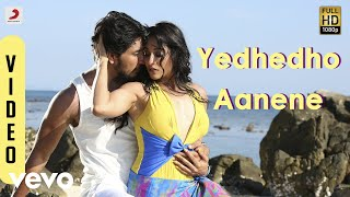 Mr. Chandramouli - Yedhedho Aanene  Video | Gautham Karthik, Regina | Sam C.S.