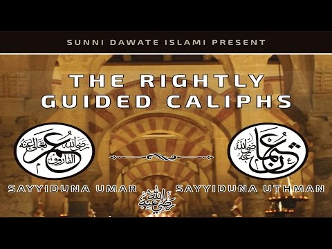 The Rightly Guided Caliphs