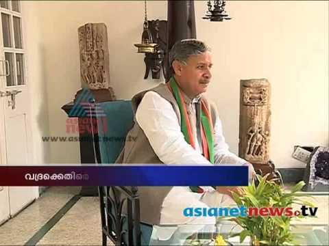 Rao Inderjit Singh  join BJP :Election News