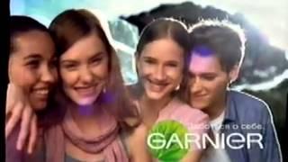 Спонсор программы, анонсы и реклама (Первый канал, 18.09.2010)