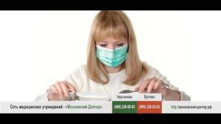 видео Аллергия на помидоры – симптомы