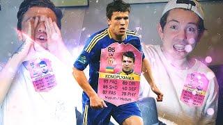 Погоня за Коноплянкой Futties FIFA 16