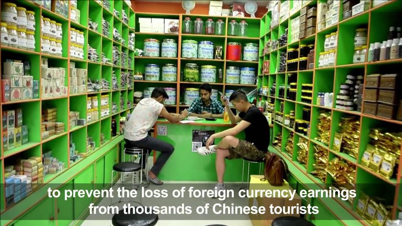 Nepal Bans Chinese Digital Wallets
