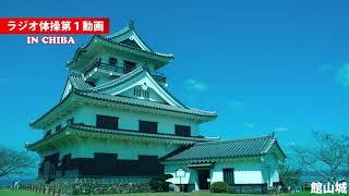 映画体操しようよの主人公草刈正雄さんが出演しているラジオ体操動画の...