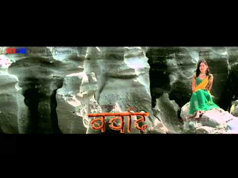 Barbad Nepali Movie Song Aanka Haru ft  Jiya KC   NepaliChalchitra