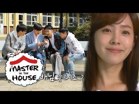 Who Is This Sweet Voice Actress? [Master in the House Ep 19]
