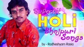 Radhe Shyam Rasia - Superhit Bhojpuri Holi Songs [ Audio Songs ]