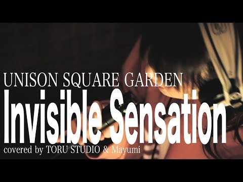 """""""Invisible Sensation"""" - UNISON SQUARE GARDEN / covered by TORU STUDIO"""