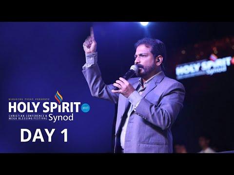 Holy Spirit Synod 2017 LIVE (16 Nov 2017)