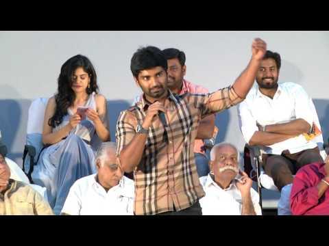 Atharava Murali Emotional Speech in Gemini Ganesanum Suruli Rajanum Audio launch