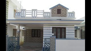 3BHK 1050 Sqft house in 3.5 Cents at Edathala - 35 Lakhs (Negotiable)
