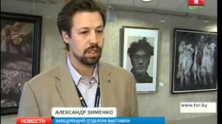 В Национальной библиотеке открывается выставка-конкурс живописи и графики Китая