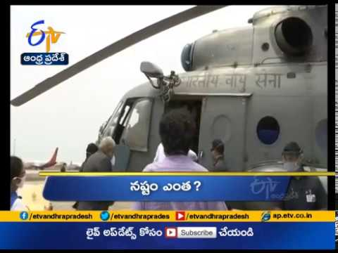 12 Noon | Ghantaravam | News Headlines | 22nd May '20 | ETV Andhra Pradesh