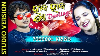 Hai Hai Mo Darling | Mantu Chhuria & Aseema Panda | Odia New Song 2019 | Studio Version