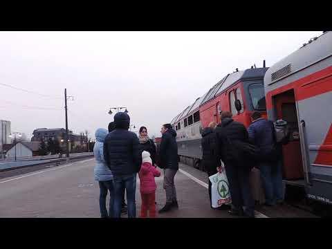 Калининград Южный вокзал. На перроне у поезда № 30 Калининград-Москва - 5 января 2018