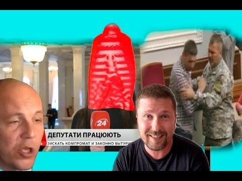 Боевой Парасюк, псевдо-Тука, фефекты фикции thumbnail