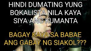 MUKANG PWEDENG BABAE ANG LEAD SINGER  NG SIAKOL??GABAY-FORGE REALITY(SIAKOL COVER) @dr.soundz studio