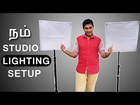 நம் Channel-லின் Studio Lighting Setup | How to Setup Studio Lighting in Tamil