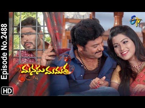 Manasu Mamata   10th January 2019     Full Episode No 2488   ETV Telugu