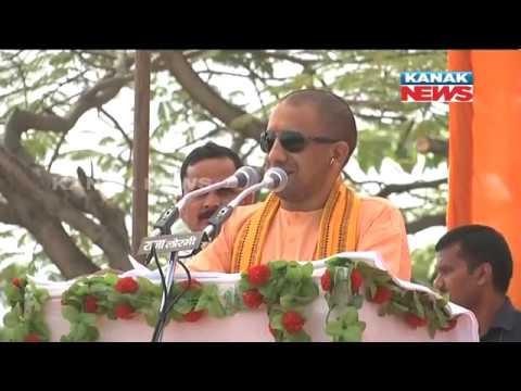 Yogi Adityanath Campaigns For BJP In Chhattisgarh: Full Speech