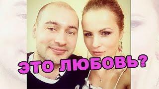 Это любовь Черкасова и Саши Харитоновой? Последние новости за 16 марта из дома 2 (2016 год)