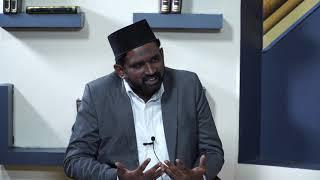 Seerat- ul-Mahdi | Tamil | Episode 03
