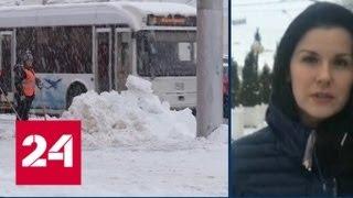 В Калугу Балканский циклон принес снег, дождь и сильный ветер - Россия 24