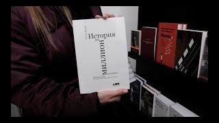 """Новый книжный магазин """"Искусство кино"""", Сергей Гиндилис / Люба с дуба"""