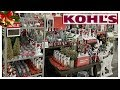 KOHL'S CHRISTMAS DECORATIONS * SHOP WITH ME - STORE WALKTHROUGH 2019